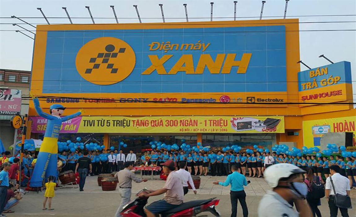 Chung cư mini Đại Lộc liền kề nhiều TTTM, cửa hàng tiện lợi và siêu thị điện máy trong khu vực thị trấn Đức Hòa.